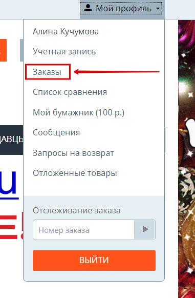 joxi_screenshot_1542271306624.png?154227