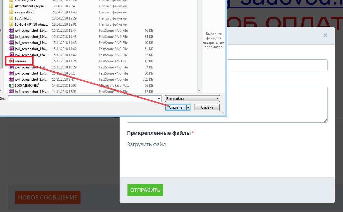 joxi_screenshot_1542271448327.png?154227