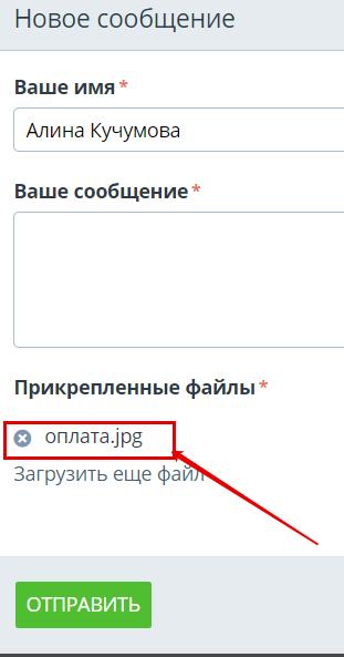joxi_screenshot_1542271750106.png?154227