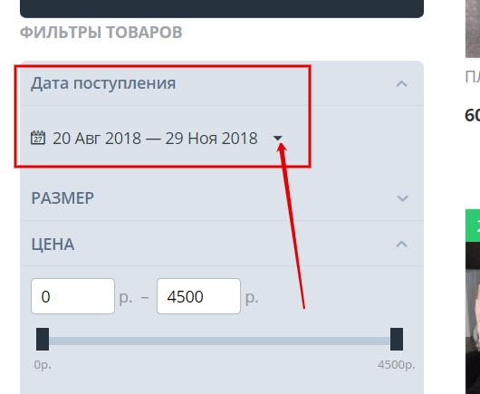 joxi_screenshot_1543485163011.png?154348