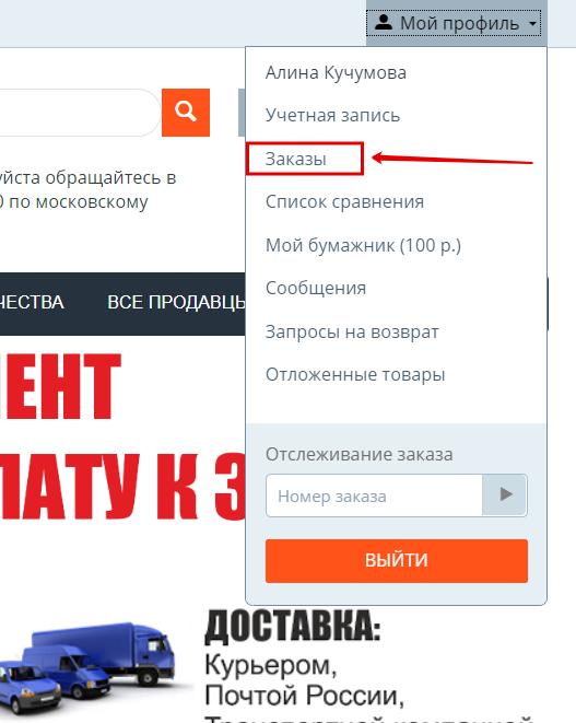 joxi_screenshot_1543486932409.png?154348