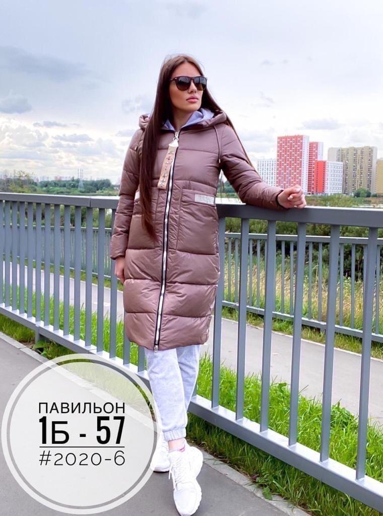 ЖЕНЩИНЫ :: Верхняя одежда :: КУРТКА ЖЕНСКАЯ - Рынок Садовод официальный интернет-каталог